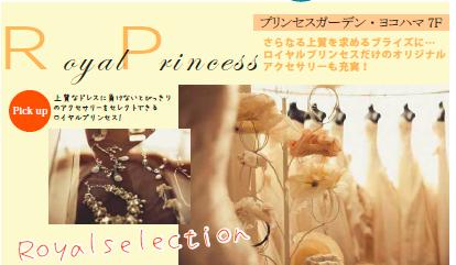 140914リニューアル記事3.PNG